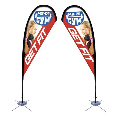8' Teardrop Sail Sign Banner Kit (Double-Sided)