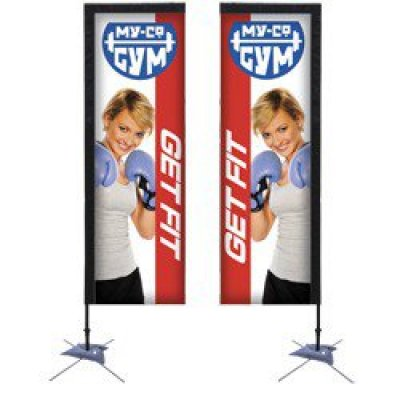 7' Rectangle Sail Sign Banner (Double-Sided)