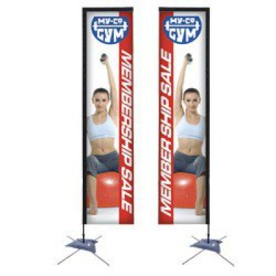 14.5' Rectangle Sail Sign Banner (Double-Sided)